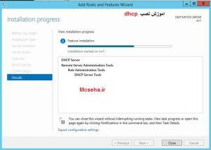 اموزش نصب dhcp server