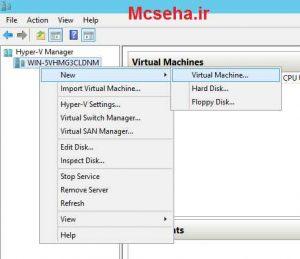 add new virtual machine