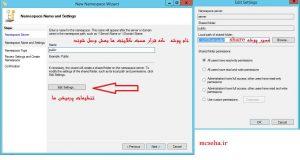 share folder dfs server