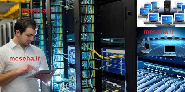 کانال آموزشی شبکه