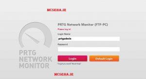 نصب نرم افزار PRTG