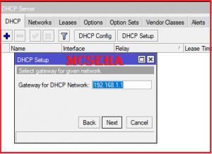 getway for dhcp server